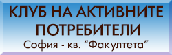 club-banner 01
