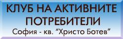 club-banner 02