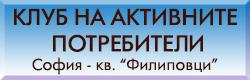 club-banner 03