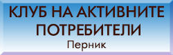club-banner 06