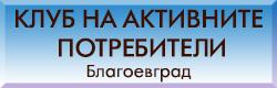 club-banner 07