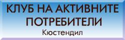 club-banner 08